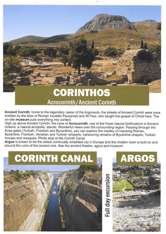 Corinthos (Heldags)