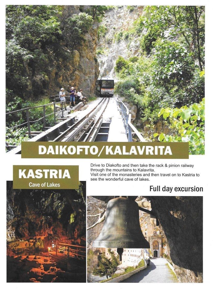 Daikofto / Kalavrita / Kastria (Heldags)